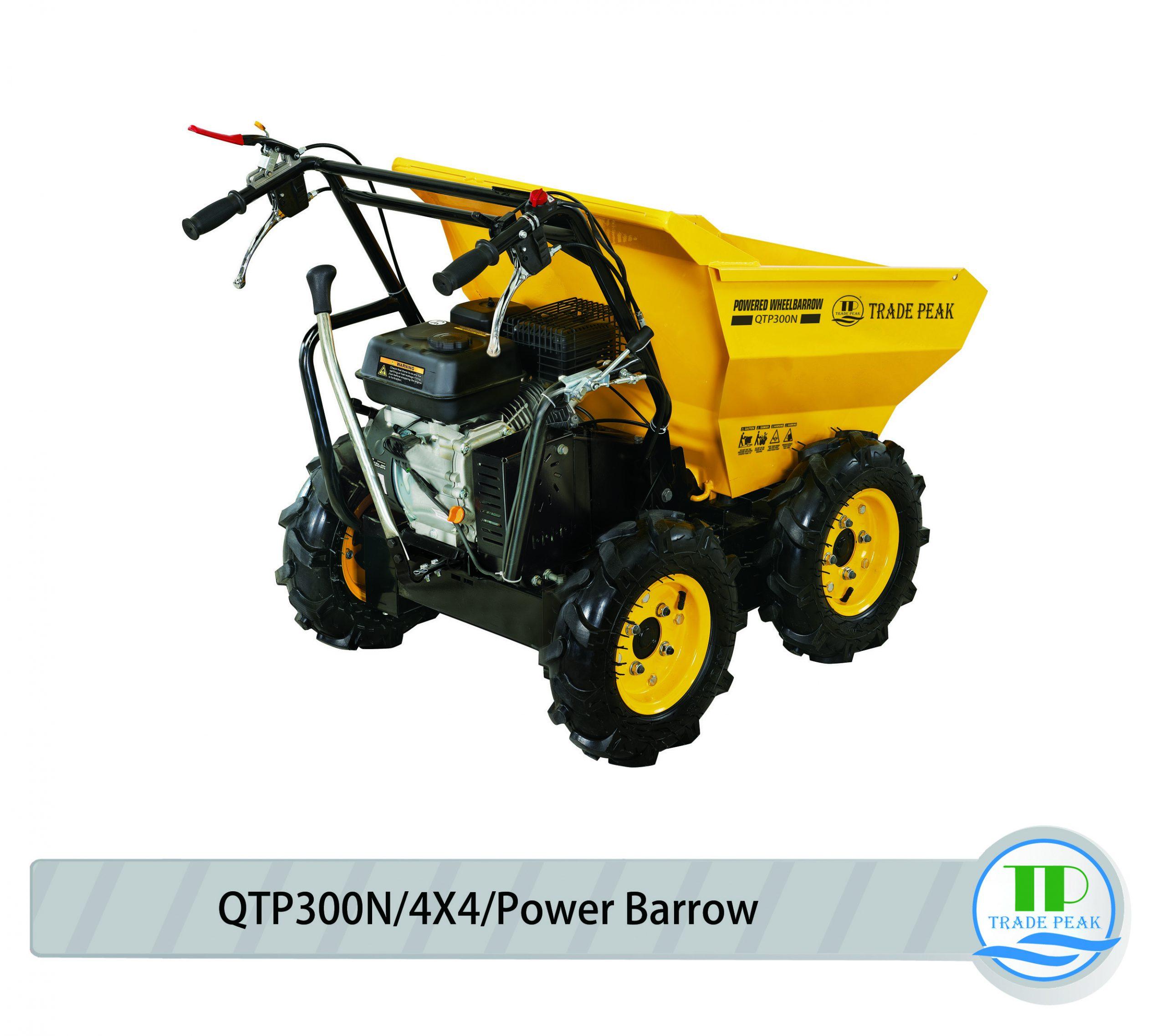 Wheelbarrow QTP300N