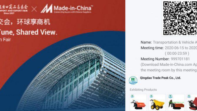Trade Peak Online Exhibition